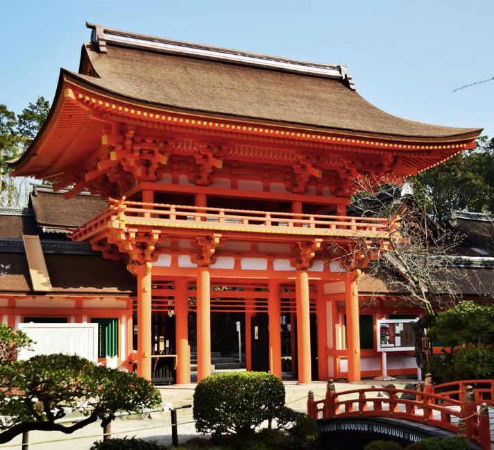 Kamigamo Jinjya