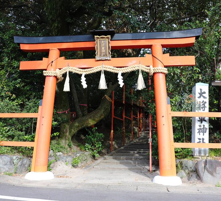 Taishogun Jinjya